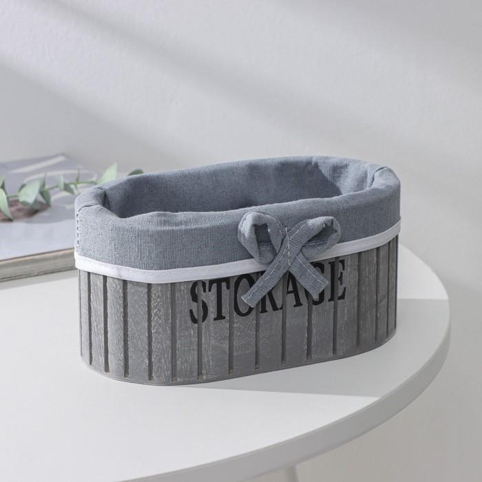 """Корзина для хранения деревянная овальная 15×15×9 см """"Storage"""" , цвет серый"""
