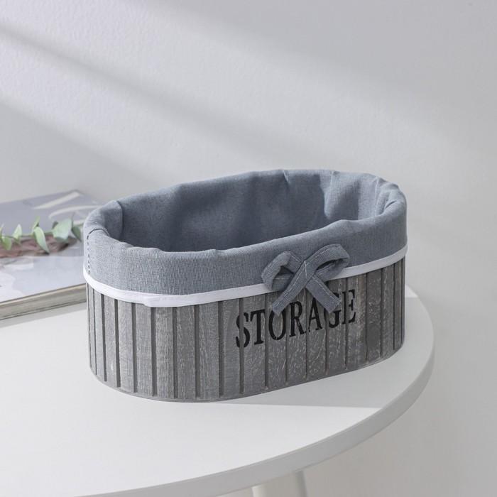 "Storage basket wooden oval 23 x 15 x 10 cm ""Storage"" , color gray"