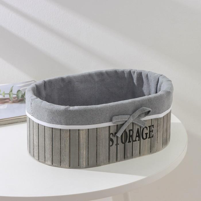 "Storage basket wooden oval 28×19×11 cm ""Storage"" , color gray"