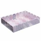 Коробка подарочная с PVC-крышкой «Ты - лучший», 30 × 40 × 8 см