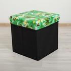 """Короб для хранения (пуф) складной """"Сочная зелень"""""""