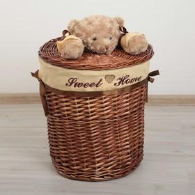 Корзина универсальная плетёная с крышкой «Медвежонок», 29×29×27 см, цвет коричневый