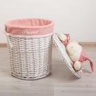 """Корзина универсальная, плетёная, круглая """"Медвежонок розовый"""" - фото 105493254"""