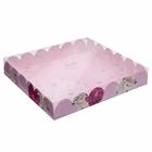 Коробка подарочная с PVC-крышкой «Чудесный подарок!», 35 × 35 × 6 см