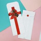 Пакетик подарочный «Пусть зима принесет счастье» , 13 × 28,9 см