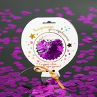"Confetti in the card ""highlights"" fuchsia"