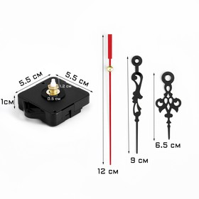 The set, clock mechanism 5168s, smooth ride, suspension, hands twisted, the rod 12 mm
