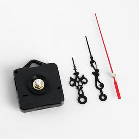 The set, clock mechanism 5168s, smooth ride, suspension, twisted the arrow rod 16 mm