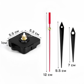 The set, clock mechanism 5168s suspension, a set of arrows Spears, a smooth ride, the stock 16mm