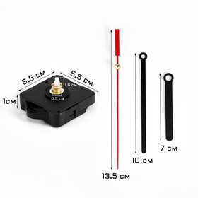 The set, clock mechanism 5168s with a suspension kit arrows 1023, the stock is 16 mm
