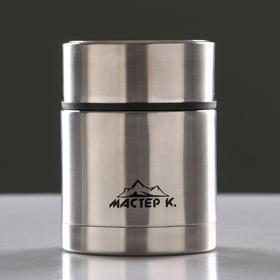 """Термос для еды """"Мастер К"""", 450 мл, держит тепло 8 ч, хромированный, 9.5х12.5 см"""