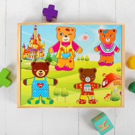 "Puzzle in a box ""Bears on walk"", 4 figures"