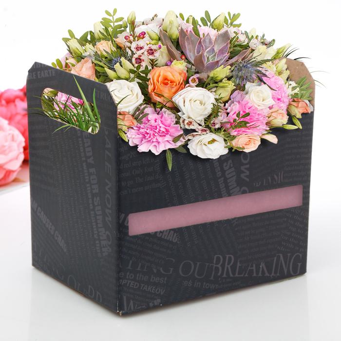 Коробки-ящик «Газеты», 19,3 × 14,5 × 15 см