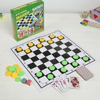 Board game 3 in 1 checkers, backgammon, playing cards