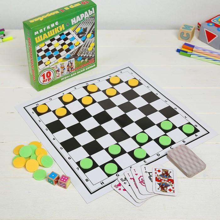Настольная игра 3 в 1: шашки, нарды, игральные карты