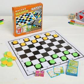 Настольная игра 3 в 1: шашки, нарды, крокодильчик, микс