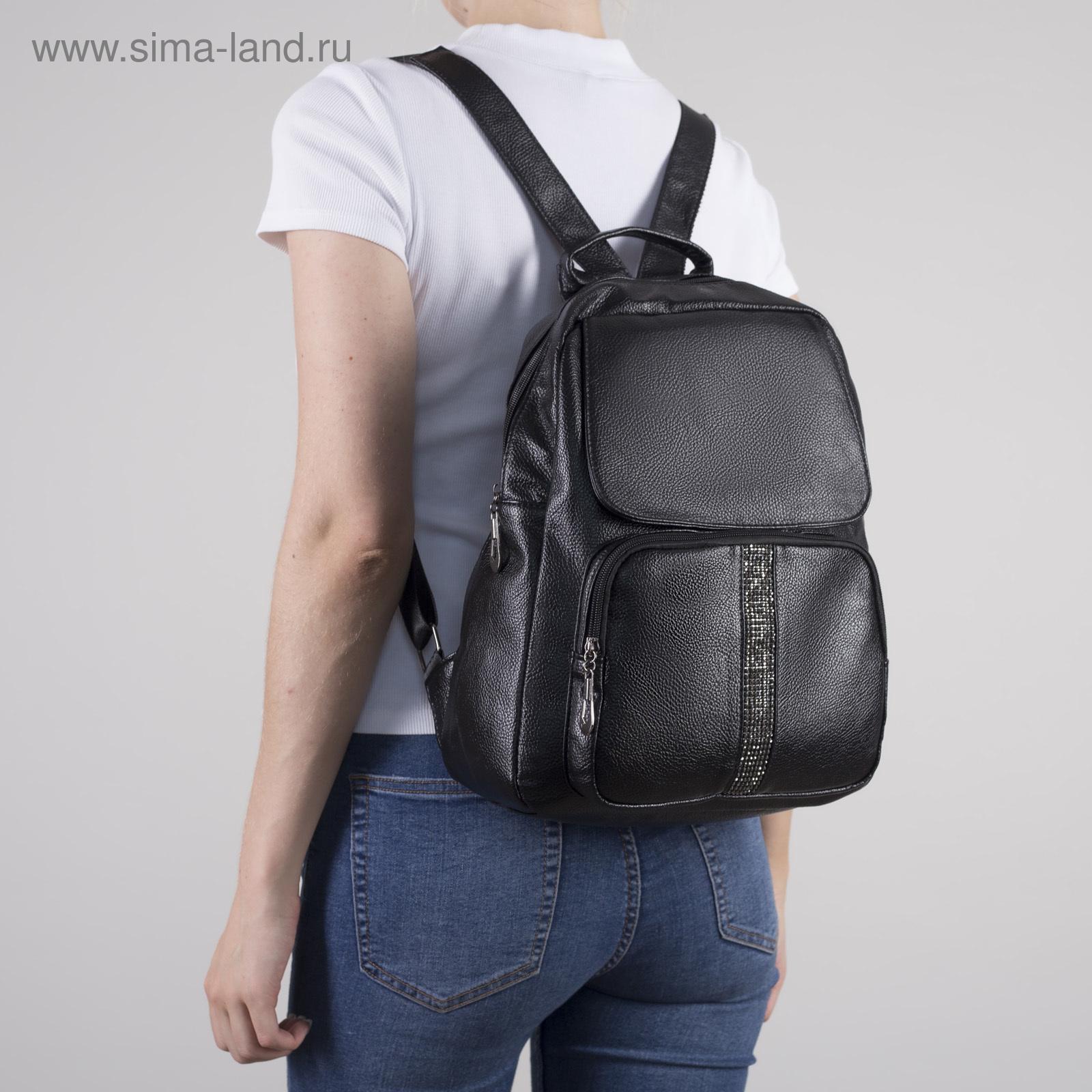 1bb29b9dd043 Рюкзак молодёжный, отдел на молнии, 2 наружных кармана, цвет чёрный ...