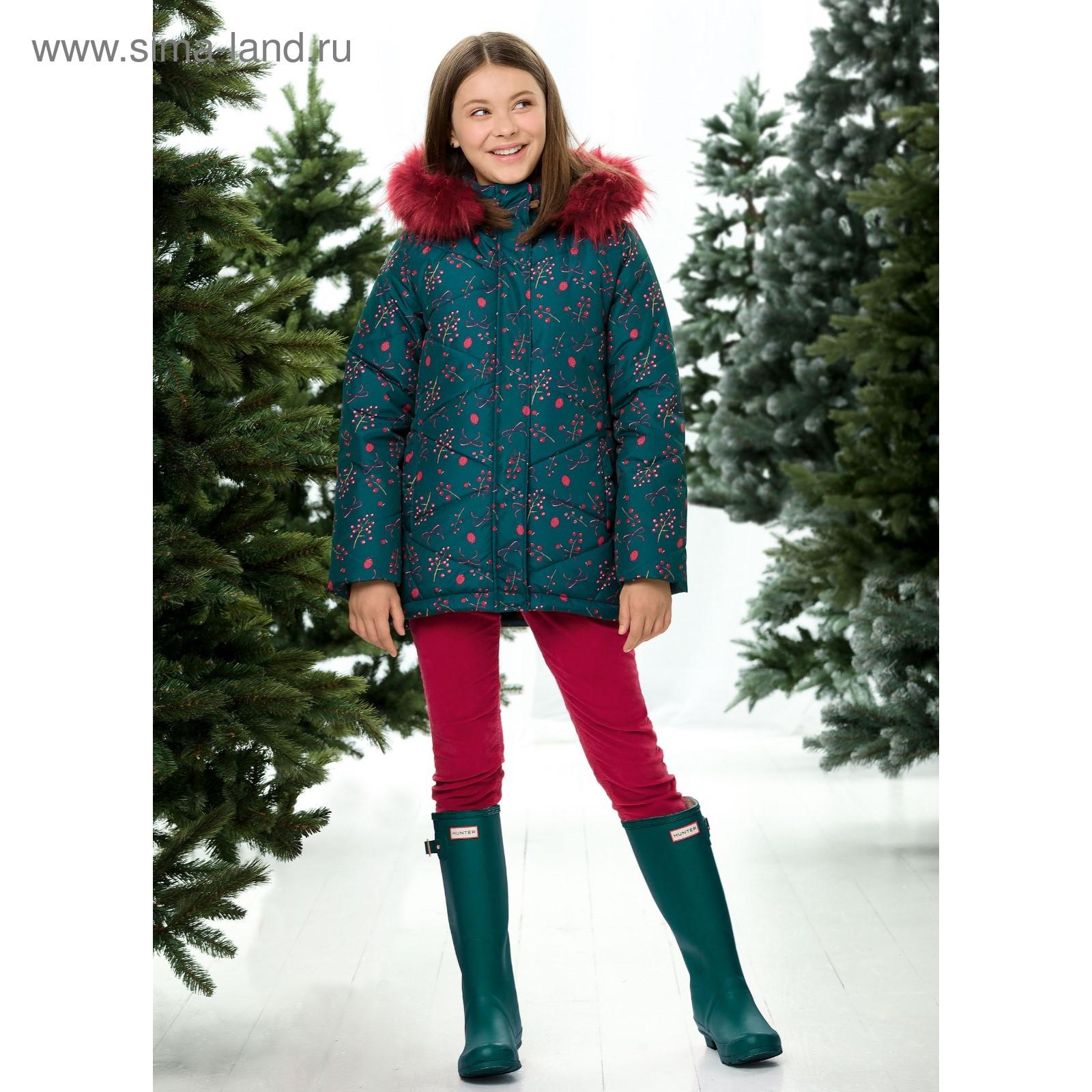 Куртка для девочки c5b16c6a991df