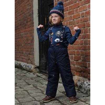 Комбинезон для мальчика, рост 116 см, цвет тёмно-синий