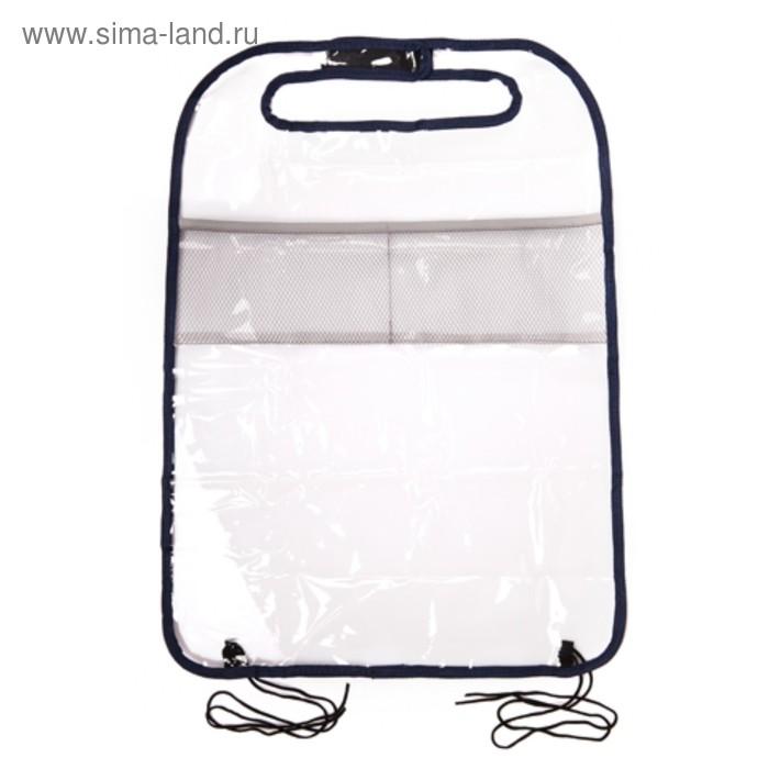 Органайзер на спинку переднего сиденья iSky, ПВХ, 58x44 см, прозрачный