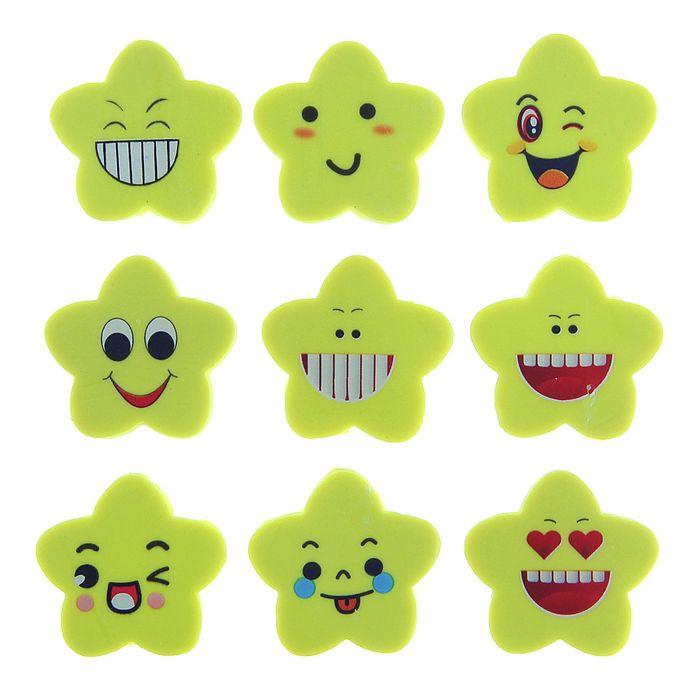 Набор ластиков фигурных 3шт Смайл-эмоции в цветочке МИКС