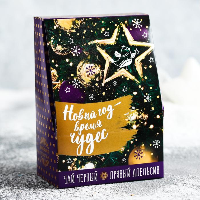 """Чай чёрный в домике """"Новый год - время чудес"""" 100 г пряный апельсин"""