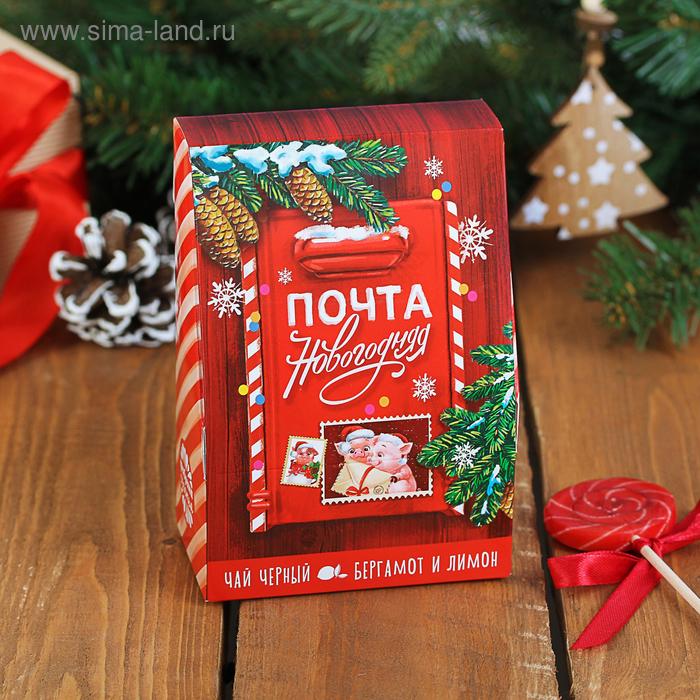 """Чай чёрный в домике """"Почта новогодняя"""" 100 г бергамот и лимон"""
