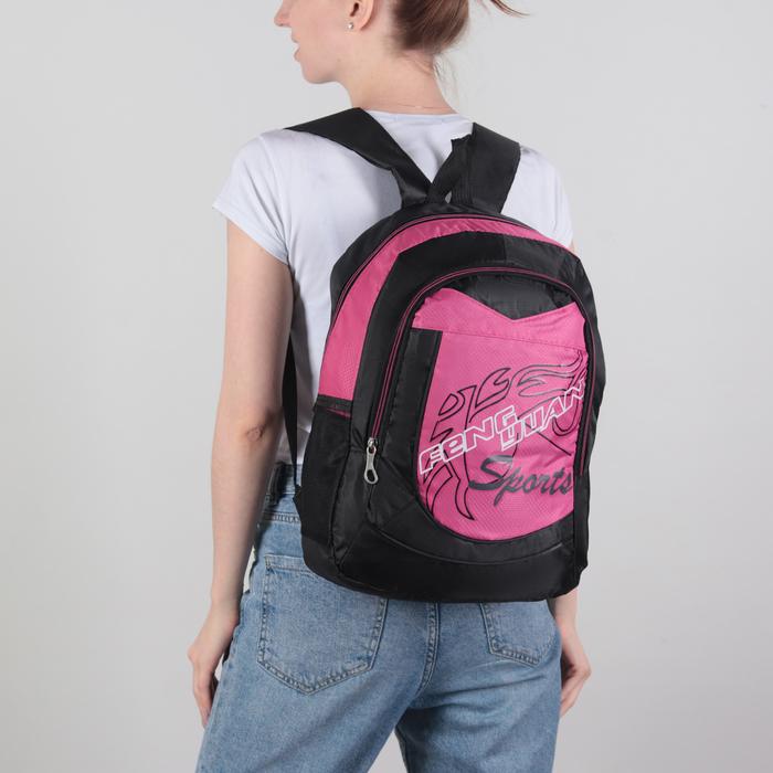 Рюкзак молод Дав, 30*19*46, 2 отдела на молниях, н/карман, 2 б/сетки, черный/розовый