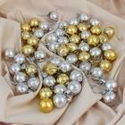"""Набор шаров пластик d-3 см 56 шт """"Треугольник"""" золото серебро"""