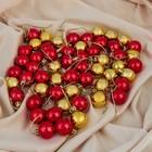 """Набор шаров пластик d-3 см 56 шт """"Треугольник"""" красно желтый"""