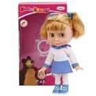 """Мягкая музыкальная кукла """"Маша и медведь. Маша"""" с матросским костюмом, 25 см"""