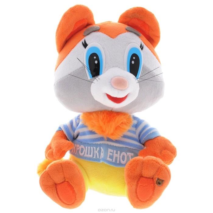 "Мягкая игрушка ""Ми-ми-мишки. Енот"" 25 см F14-Y1224-1"