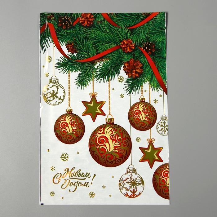"""Пакет подарочный """"Еловое настроение"""", с клапаном, 25 х 32 см , 30 мкм - фото 308289432"""