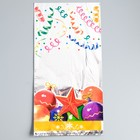 "Package gift ""Serpentine"", 15 x 30 cm"