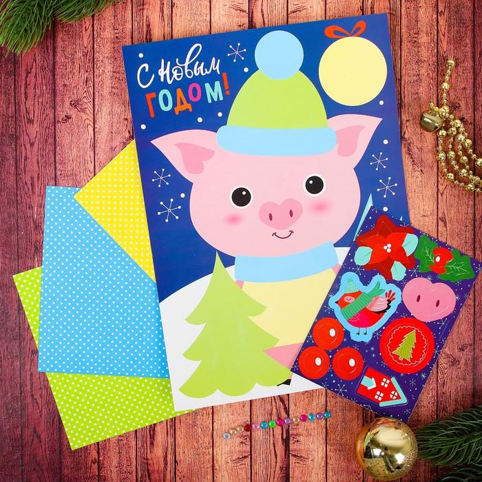 Бригада, открытки своими руками с символом года