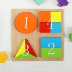 "Puzzle ""Fraction of the whole. Collect the numbers"""