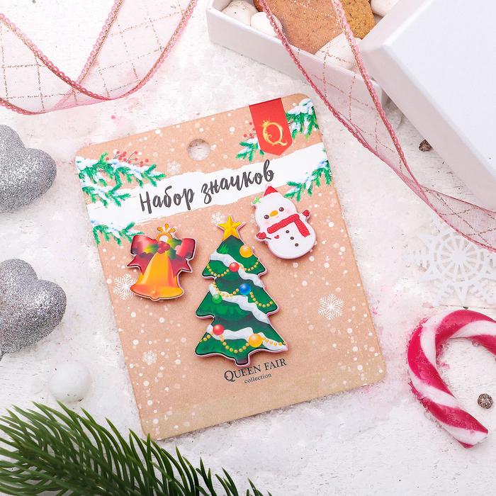 """Набор значков """"Рождественская сказка"""" ёлка наряженная, цветные"""