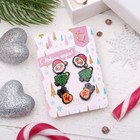 """Пусеты 3 пары """"Новогоднее ассорти"""" дед мороз, олень, ёлка, цветные"""