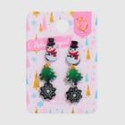 """Пусеты 3 пары """"Новогоднее ассорти"""" снеговик, пряник, снежинка, цветные"""