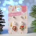 """Пусеты 3 пары """"Новогоднее ассорти"""" подарок, цветные"""