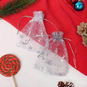"A bag Christmas ""Snowflake silver"" WF-607, 10*12cm, color: dark grey"