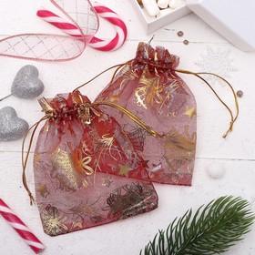 "A bag Christmas ""jingle Bells"" WJ - 62, 10*12cm, color Burgundy gold"