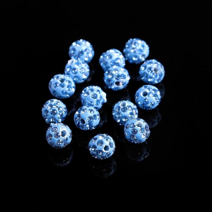 дымчато-синий