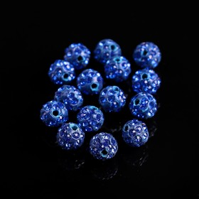 Bead SHAMBHALA 8mm (15pcs set), color bright blue