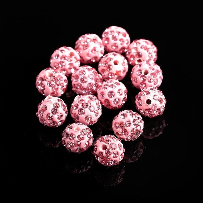 "Бусина ""ШАМБАЛА"" 10мм (набор 15шт), цвет розовый"