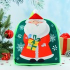 Рюкзак детский «Дедушка Мороз», р-р. 24×24см