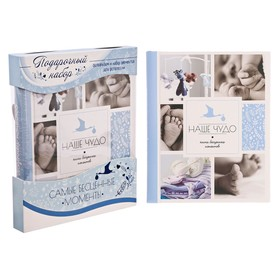 """Gift set for a boy, """"Our miracle"""": the magnetic photo album 20 sheets and accessories for the photo shoot"""