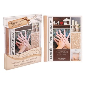 """Gift set """"Family"""": the magnetic photo album 20 sheets and accessories for the photo shoot"""