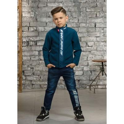 Куртка для мальчика, рост 92 см, цвет джинс