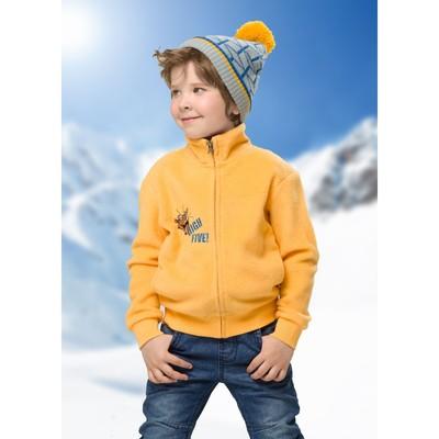 Куртка для мальчика, рост 98 см, цвет оранжевый